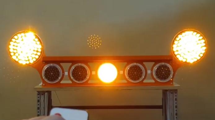 светодиодная балка